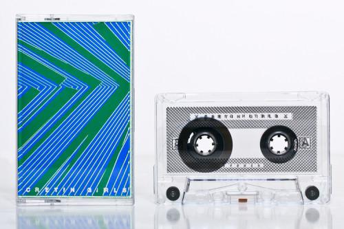 Cretin Girls cassette