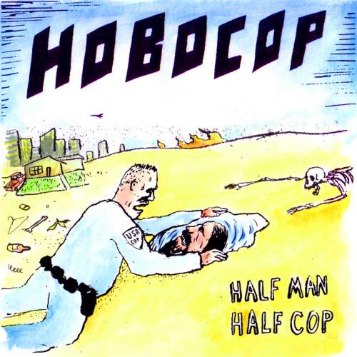 HOBOCOP
